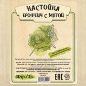 Настойка «Ерофеич с мятой», 30 гр