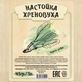 Настойка «Хреновуха», 45 гр