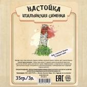 Настойка «Итальянская самбука», 35 гр