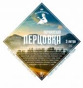 """Набор трав и пряностей """"Украинская перцовка"""" на 3 литра, 18 г"""