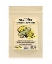 Настойка «Имбирно-Лимонная», 40 гр
