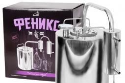 Самогонный аппарат ФЕНИКС Мечта 15 литров с термометром