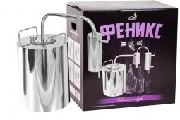 Самогонный аппарат ФЕНИКС Мечта 20 литров