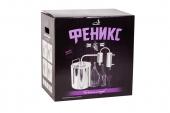Самогонный аппарат ФЕНИКС Мечта 20 литров с сухопарником