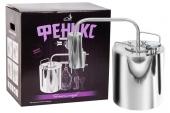 Самогонный аппарат ФЕНИКС Мечта 20 литров с термометром