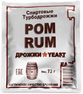 Спиртовые дрожжи Turbo Rum, 73