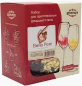 """Набор для приготовления домашнего вина Beervingem """"Вино Розе"""" на 13,5 л"""